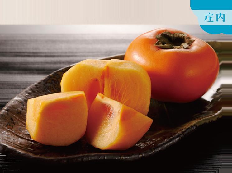 fruite_kaki