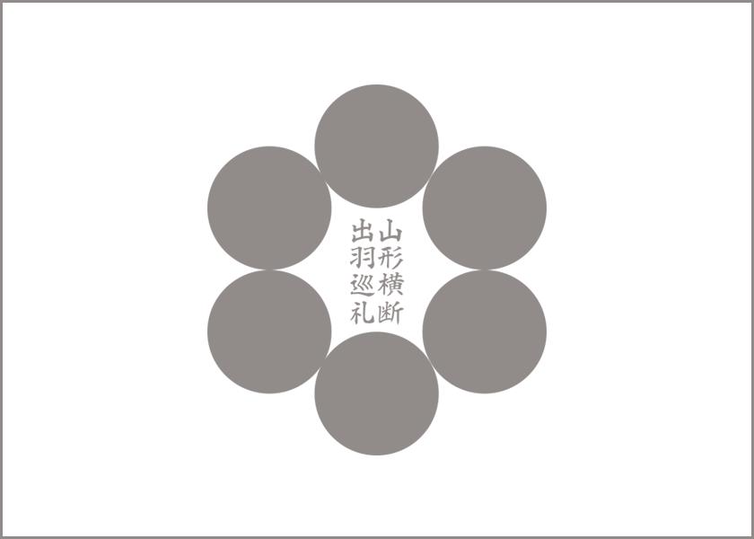 乗継で当たる!!ANA・航空乗継利用促進協議会共同乗継キャンペーン!